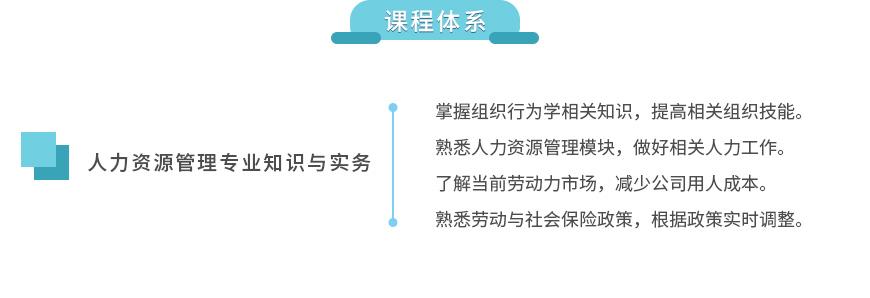 经济师5 人力 单科.jpg
