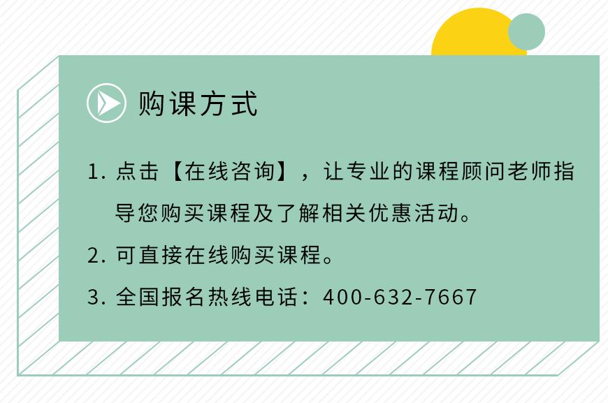 招聘管理实战课6.png