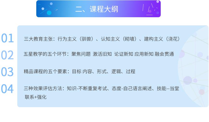 曹军公开课文案pc3.png