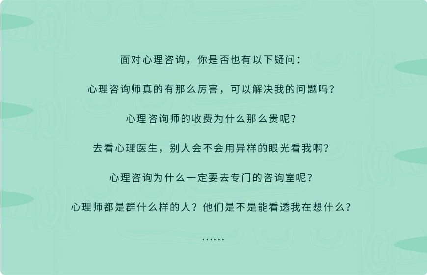 袁淑丽心理公开课文案pc2.png